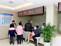 济南西京白癜风医院挂号交费处
