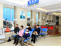 济南西京白癜风医院候诊区