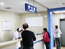 济南西京白癜风医院护士站
